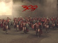 300 Heer